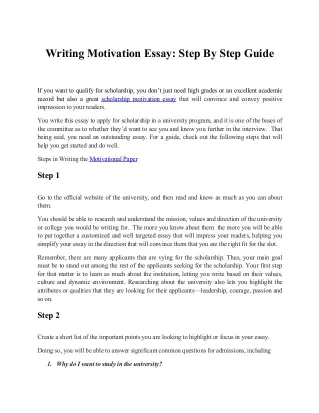 motivation essay for students example