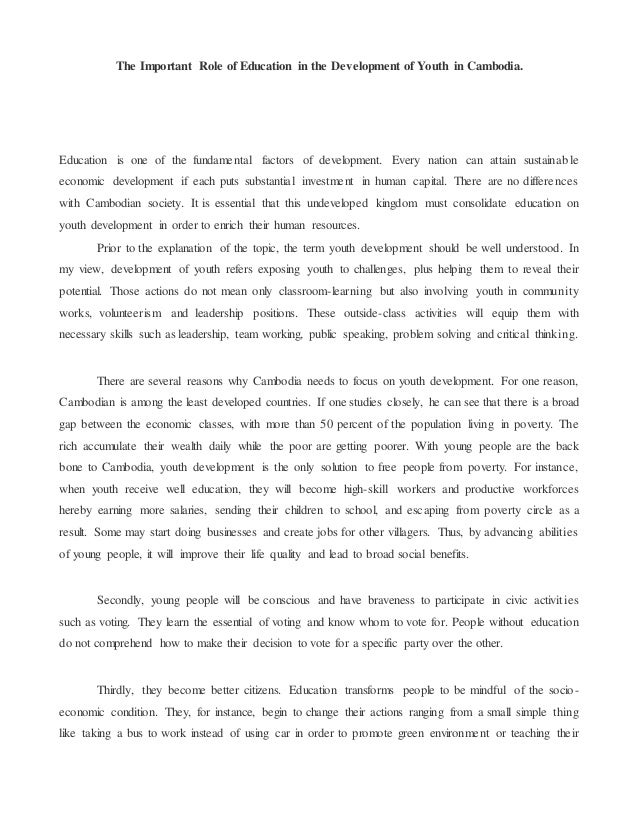 Essay on role of education