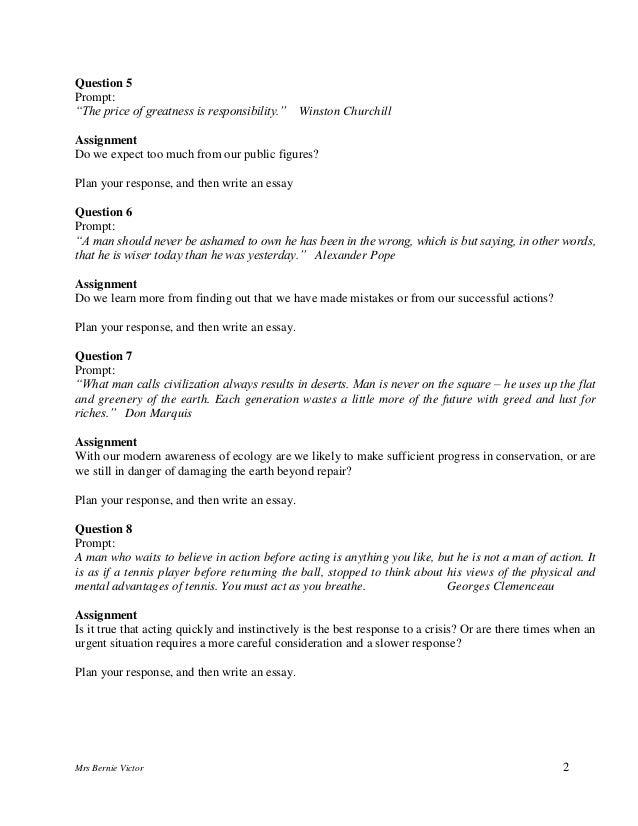 duddy kravitz essay topics