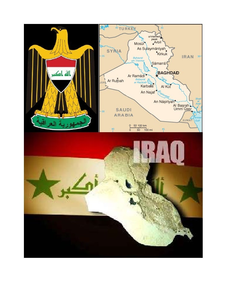 Will Article 2 of the Iraqi Constitution Establishing Islamic Law be an Impediment to Iraq's Economic Development? <br />P...