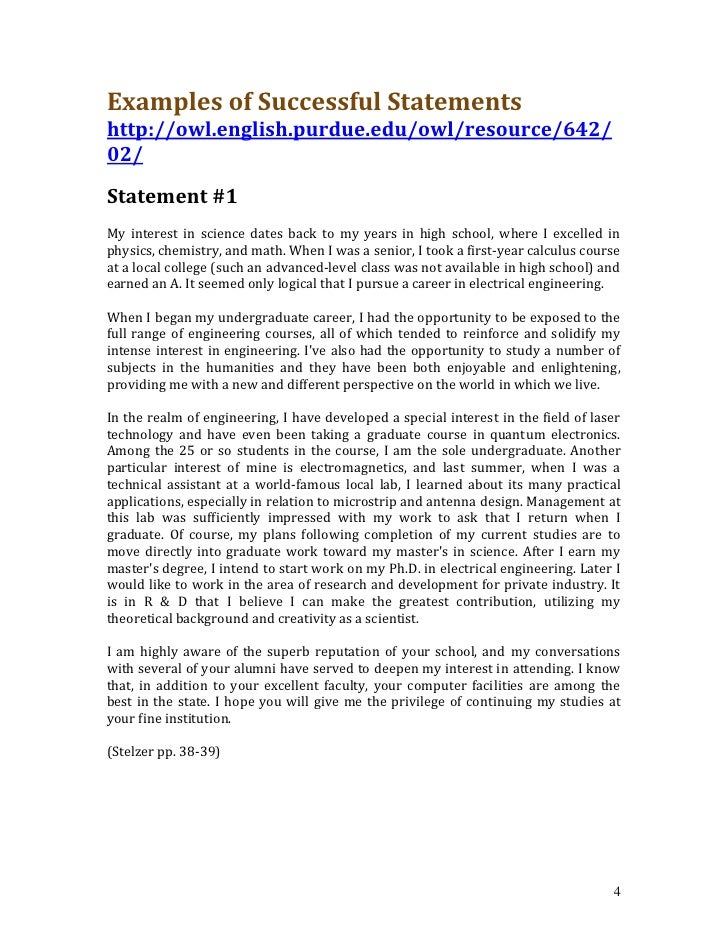 Private high school admission essay