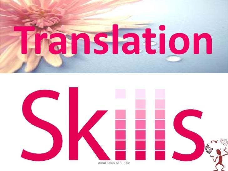 Translation<br />Amal Falah Al.Subaie<br />