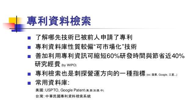 USPatent&TrendmarkOffice