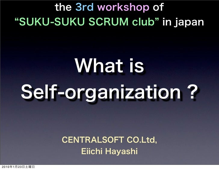 the 3rd workshop of      SUKU-SUKU SCRUM club in japan             What is       Self-organization ?                CENTRA...
