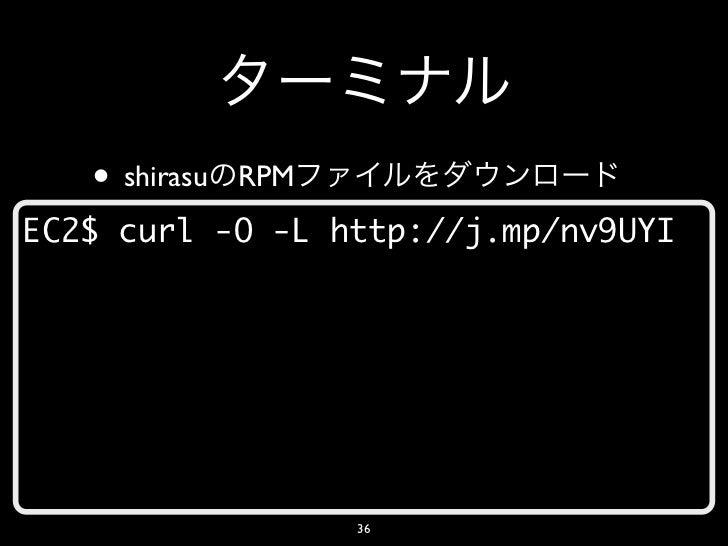 • shirasu   RPMEC2$ curl -O -L http://j.mp/nv9UYI                     36