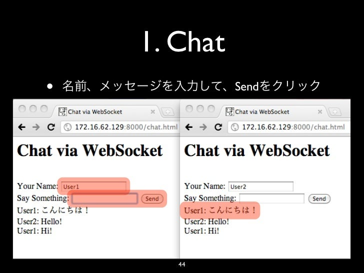 1. Chat•             Send       44