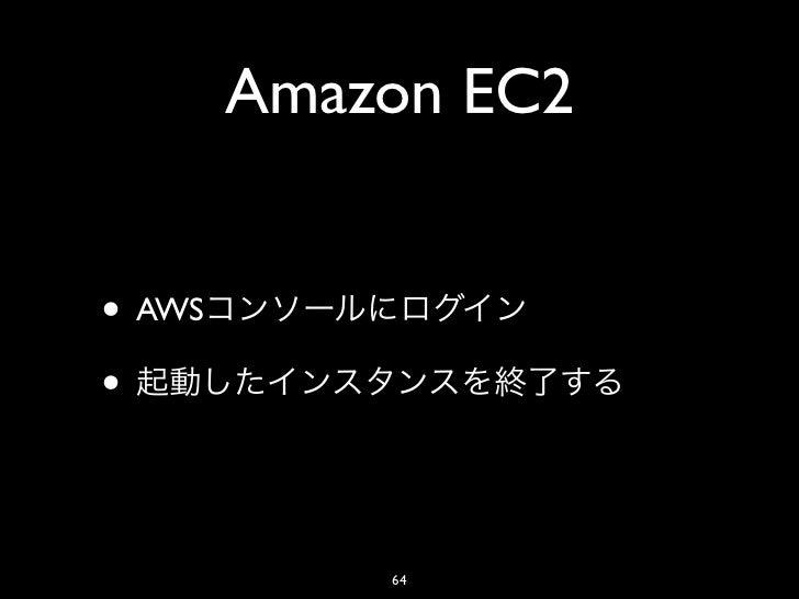 Amazon EC2• AWS•            64
