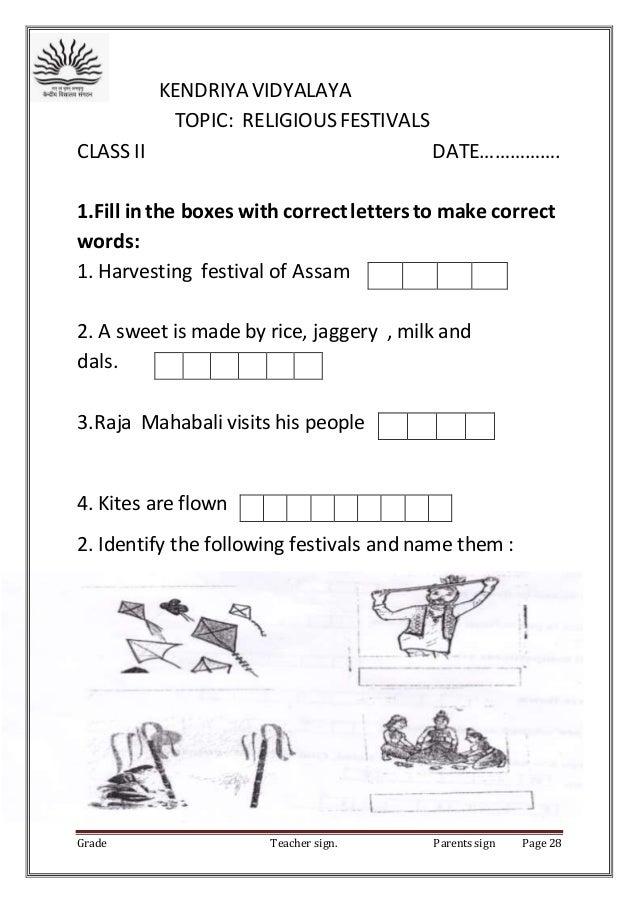 Class Ii Evs Worksheets Worksheet class english kvs