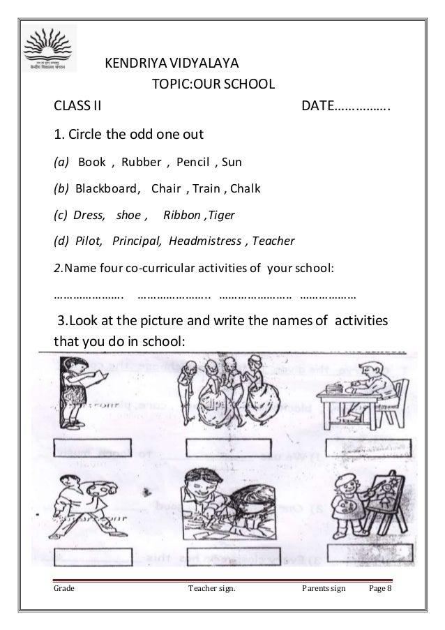 Class Ii Evs Worksheets