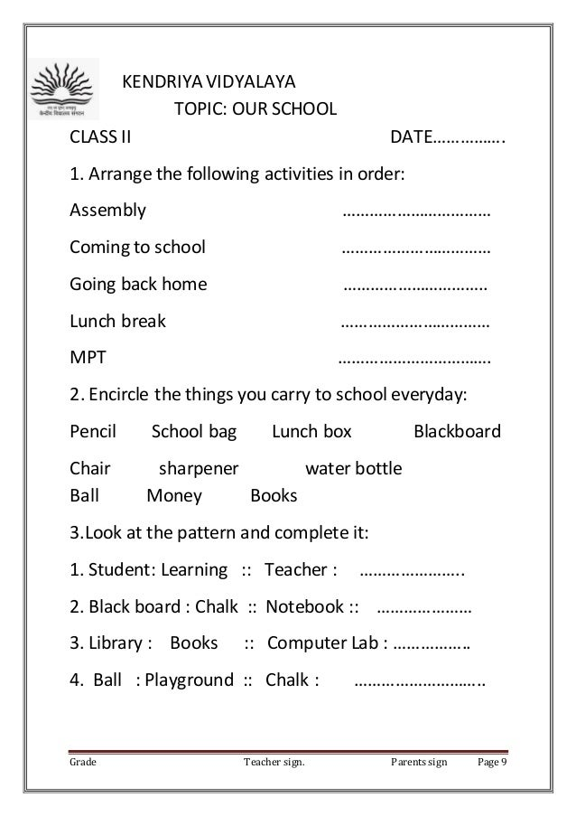 From market to home class 4 evs worksheet