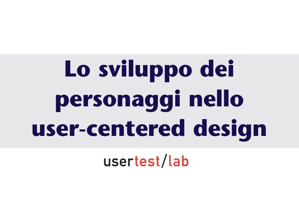 Lo sviluppo dei   personaggi nello user-centered design