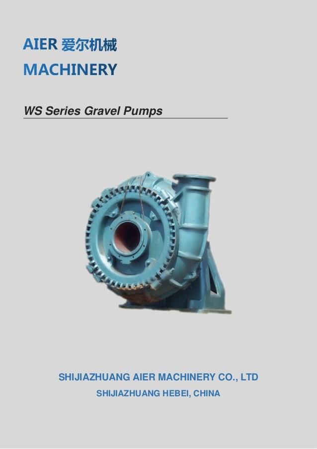 WS gravel pump brochure