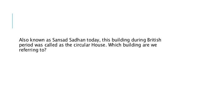 Also known as Sansad Sadhan today, this building during British period was called as the circular House. Which building ar...