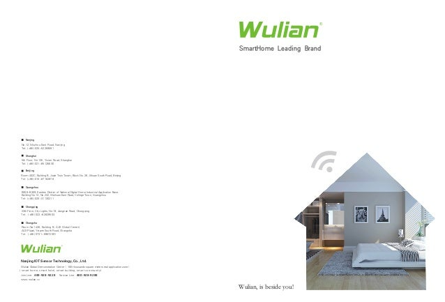 Wulian, is beside you! SmartHome Leading Brand Wulian Global Demonstration Center( 100 thousands square meters real applic...