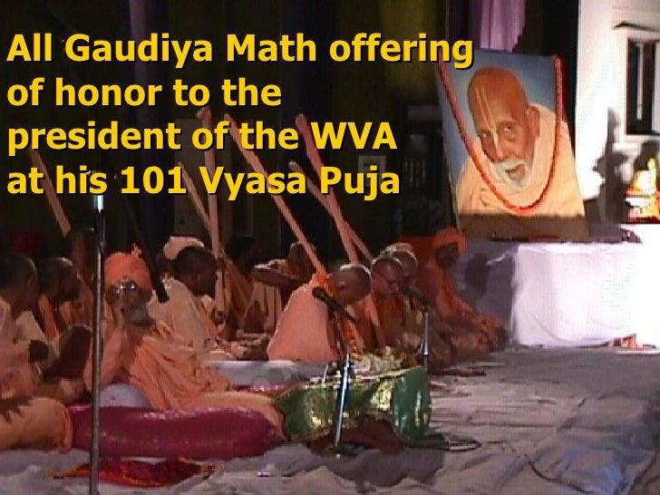 The World Vaisnava Association - Visva Vaisnava Raj Sabha