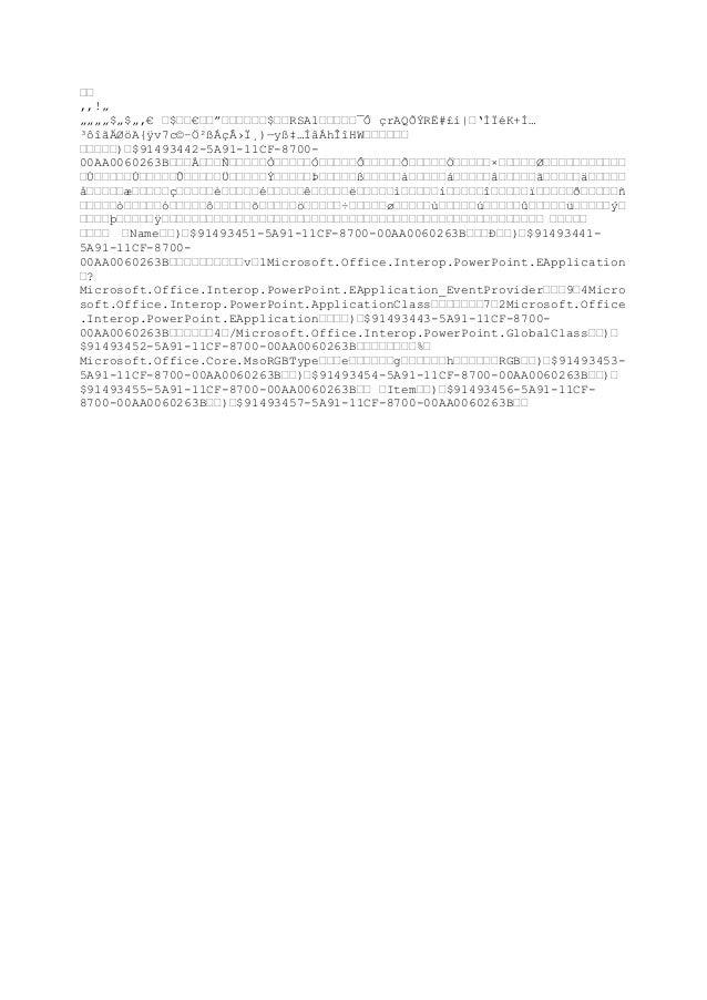 Wvc price list