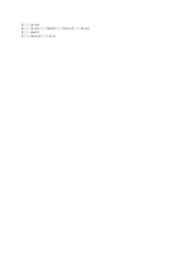 ÂDDDDÆ/mð ÆDDDDÆ:mÇDDDDÆNmÈDDDDÆrmcÉDDDDÆDmö ÊDDDDÆœVü ËDDDDƤmcÐDDDDƳm
