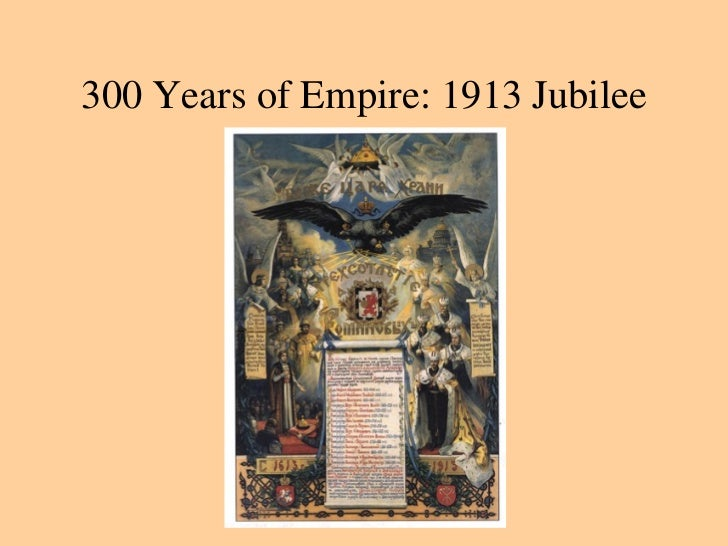 300 Years of Empire: 1913 Jubilee