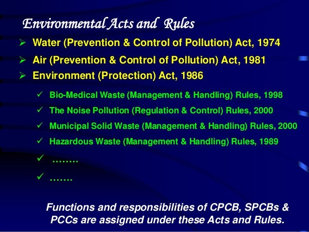 noise pollution control