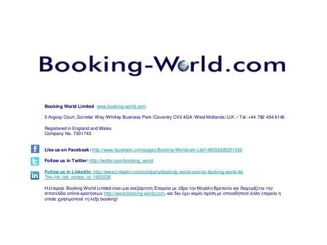 Booking World Limited www.booking-world.com 5 Argosy Court, Scimitar Way /Whitley Business Park /Coventry CV3 4GA /West Mi...