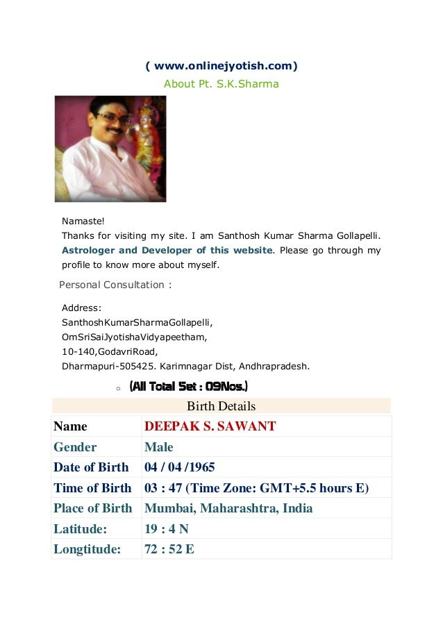 ( www.onlinejyotish.com) About Pt. S.K.Sharma  Namaste! Thanks for visiting my site. I am Santhosh Kumar Sharma Gollapelli...