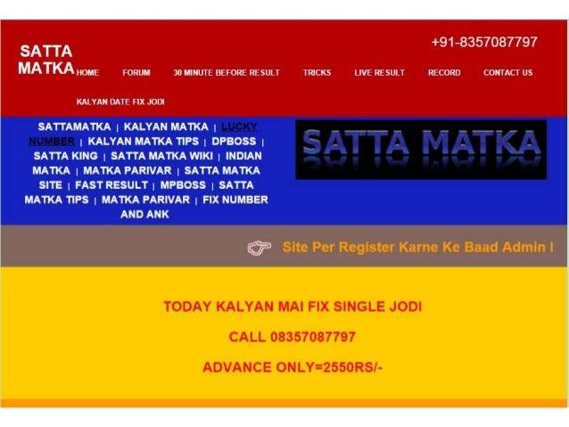 Satta matka sattamatka call 08999259147 matka results satta king - 5 1