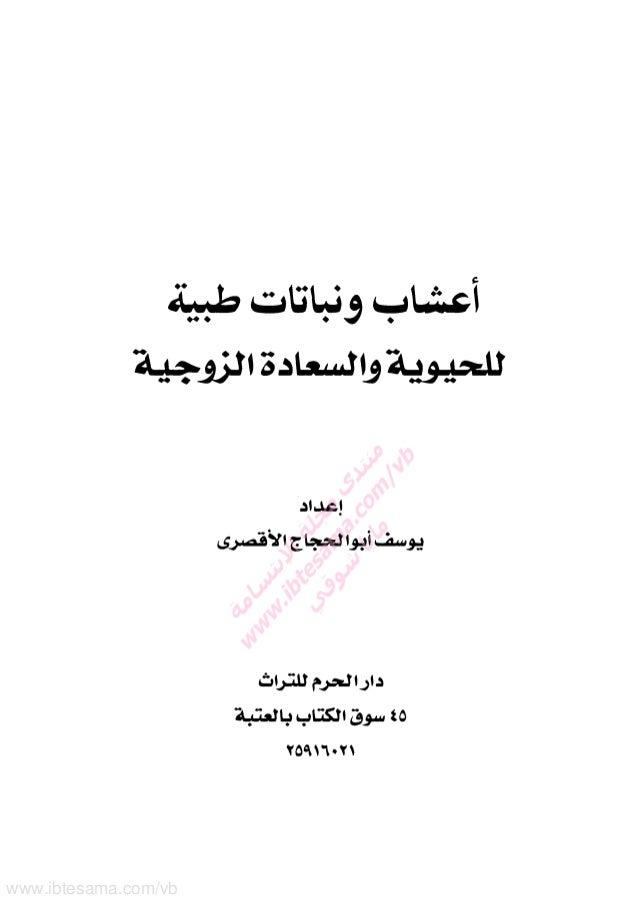 تحميل كتاب the first 20 hours