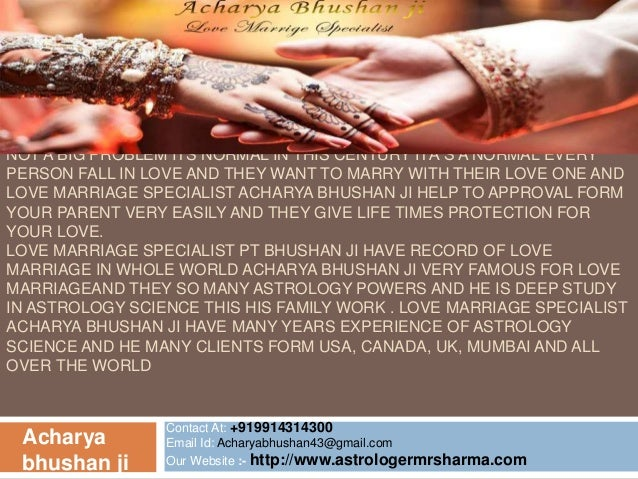 LOVE MARRIAGE SPECIALIST ACHARYA BHUSHAN JI SAYS LOVE MARRIAGE IS NOT A BIG PROBLEM ITS NORMAL IN THIS CENTURY ITÂ'S A NOR...
