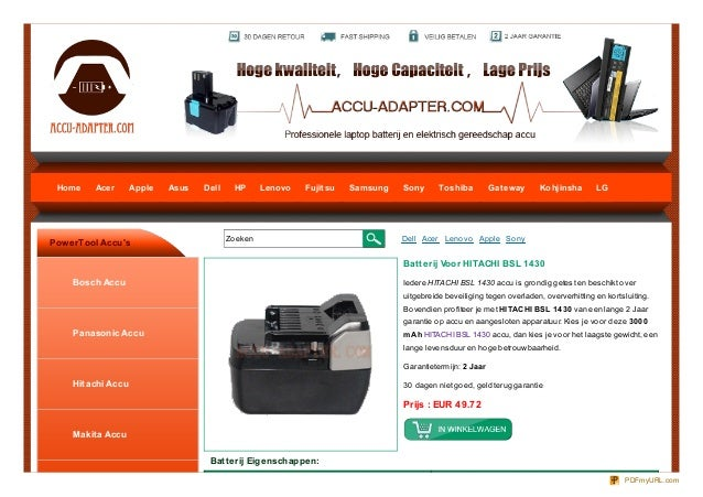 Home    Acer      Apple   Asus   Dell     HP      Lenovo   Fujit su   Samsung   Sony      Toshiba          Gat eway      K...