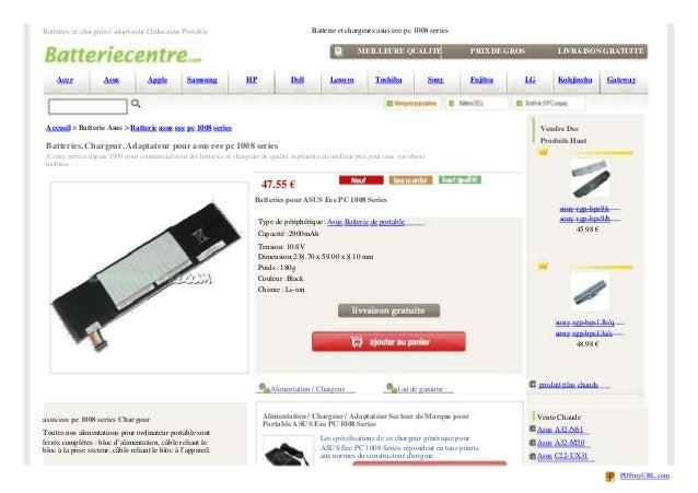 Batteries et chargeurs/ adaptateur Ordinateur Portable                                        Batterie et chargeurs asus e...