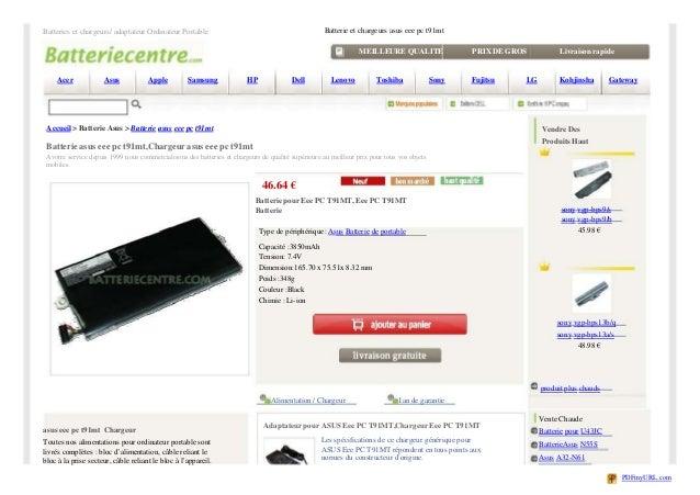 Batteries et chargeurs/ adaptateur Ordinateur Portable                                             Batterie et chargeurs a...