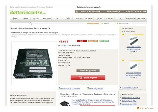 Batteries et chargeurs/ adaptateur Ordinateur Po rtable                                      Batterie et chargeurs asus g7...