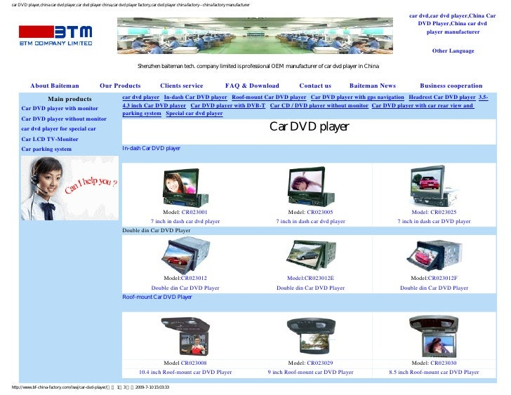 car DVD player,china car dvd player,car dvd player china,car dvd player factory,car dvd player china factory--china factor...