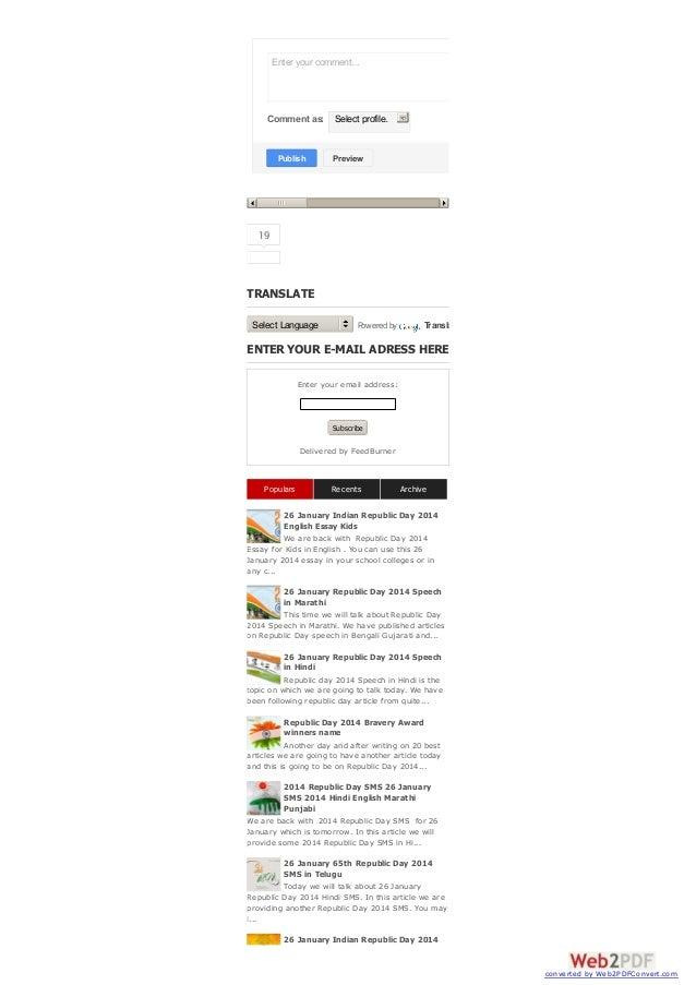 Happy holi 2014 latest hindi sms at www happylatestsms in
