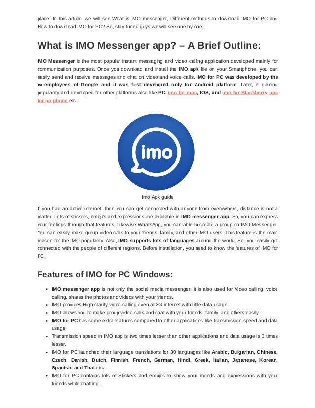 imo for pc free download