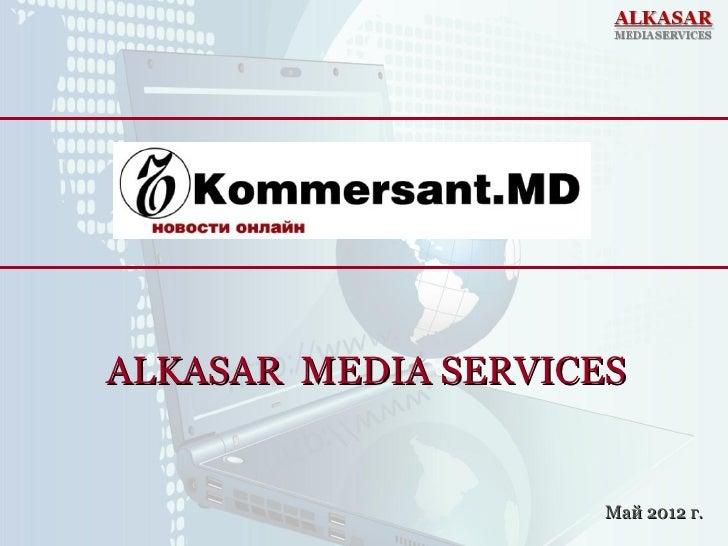ALKASAR MEDIA SERVICES                     Май 2012 г.