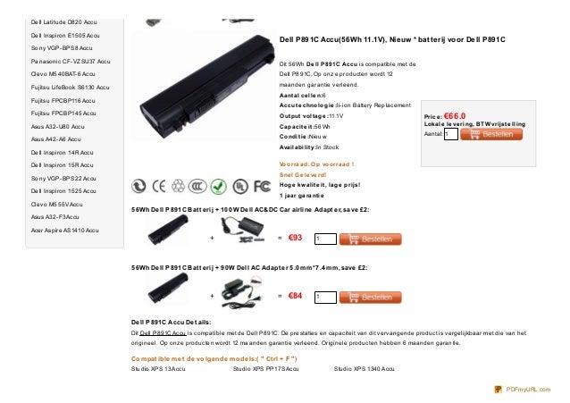Dell Latitude D820 AccuDell Inspiron E1505 Accu                                                                           ...