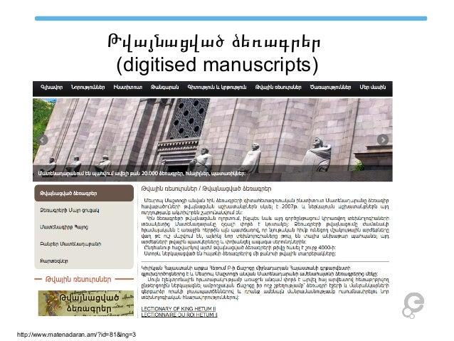 http://abcd.am/books/bookview_v2_4.php?p_id_text=6020&p_filter= Հեթում Բ Արքայի Ճաշոցը