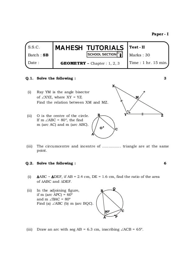 Mahesh Tutorials Ssc Question Paper With Solution Geometry