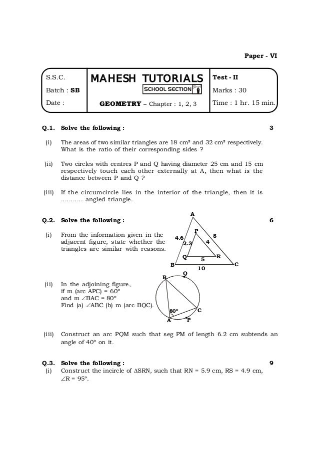 How To Write A Limerick Poem Worksheet Word Mahesh Tutorials Ssc Question Paper With Solution Geometry Plot Diagram Worksheet with Chapter 11 Chemical Reactions Worksheet Answers  Sas Import Excel Worksheet Word