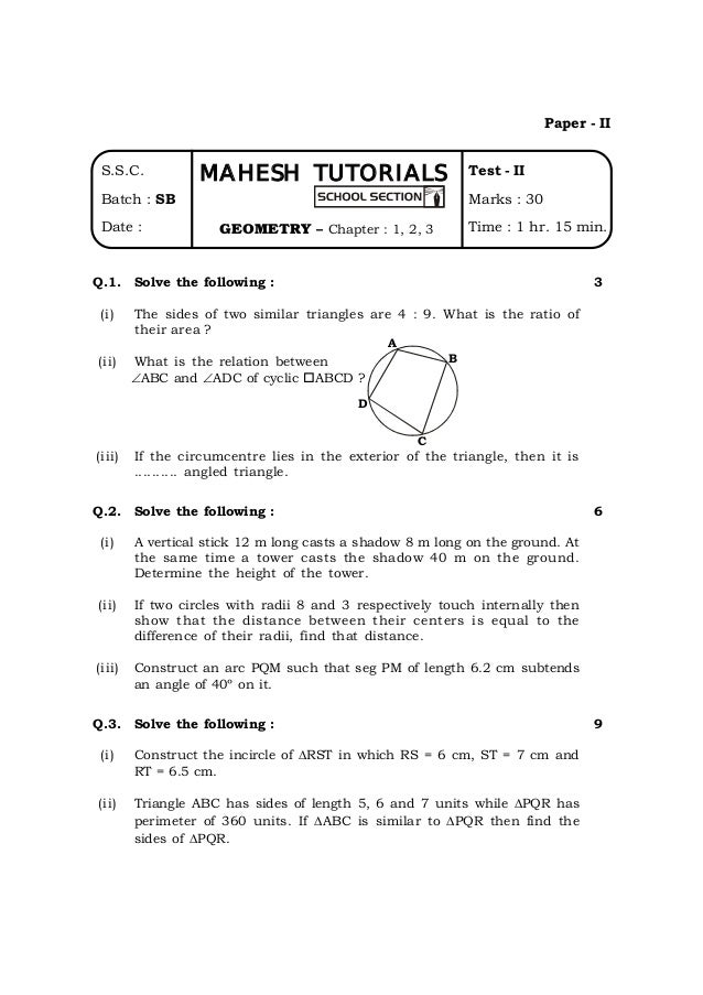 mahesh tutorials SSC QUESTION PAPER WITH SOLUTION -GEOMETRY