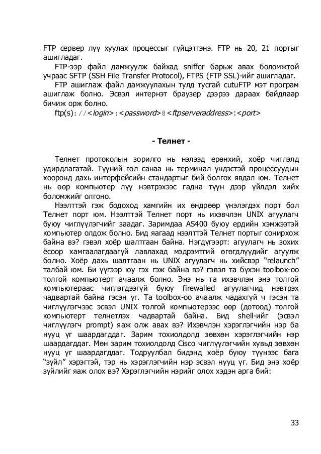 Xakep(eldew.miniih.com)