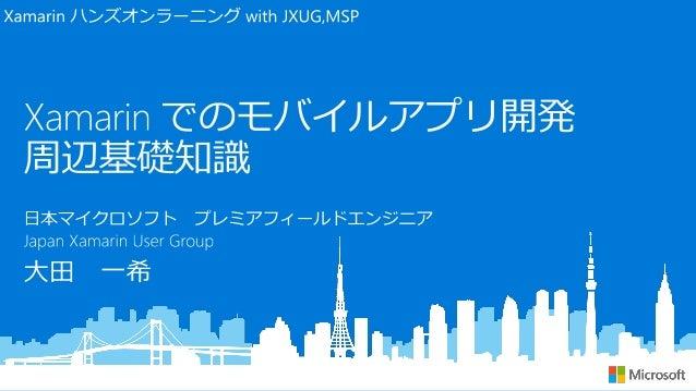 http://blog.okazuki.jp