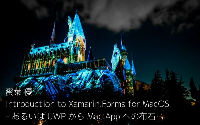 Introduction to Xamarin.Forms for MacOS