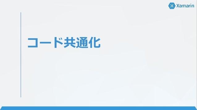 Android API 100% 対応