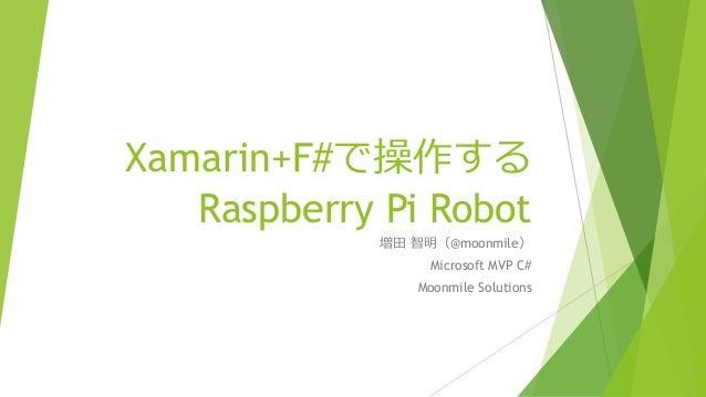 Xamarin+F#で操作する Raspberry Pi Robot 増田 智明(@moonmile) Microsoft MVP C# Moonmile Solutions
