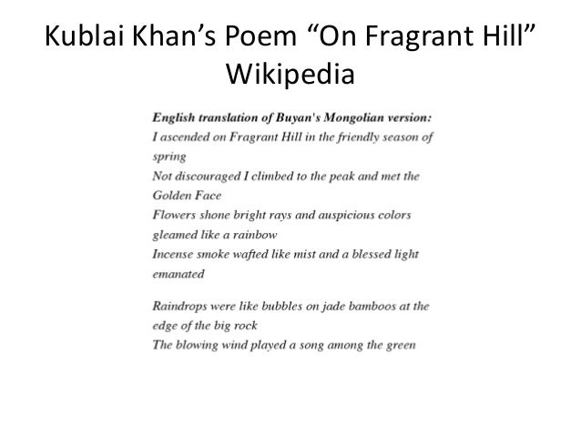 essay xanadu coleridge Read this article to know about the summary of the poem kubla khan by s t coleridge, kubla khan theme and symbols  essay earn money kubla khan poem summary .