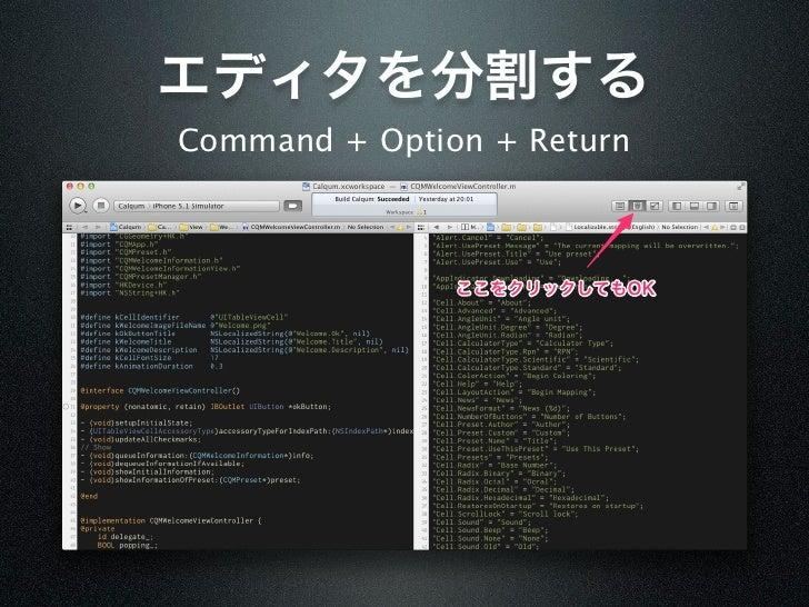 エディタを分割するCommand + Option + Return               ここをクリックしてもOK