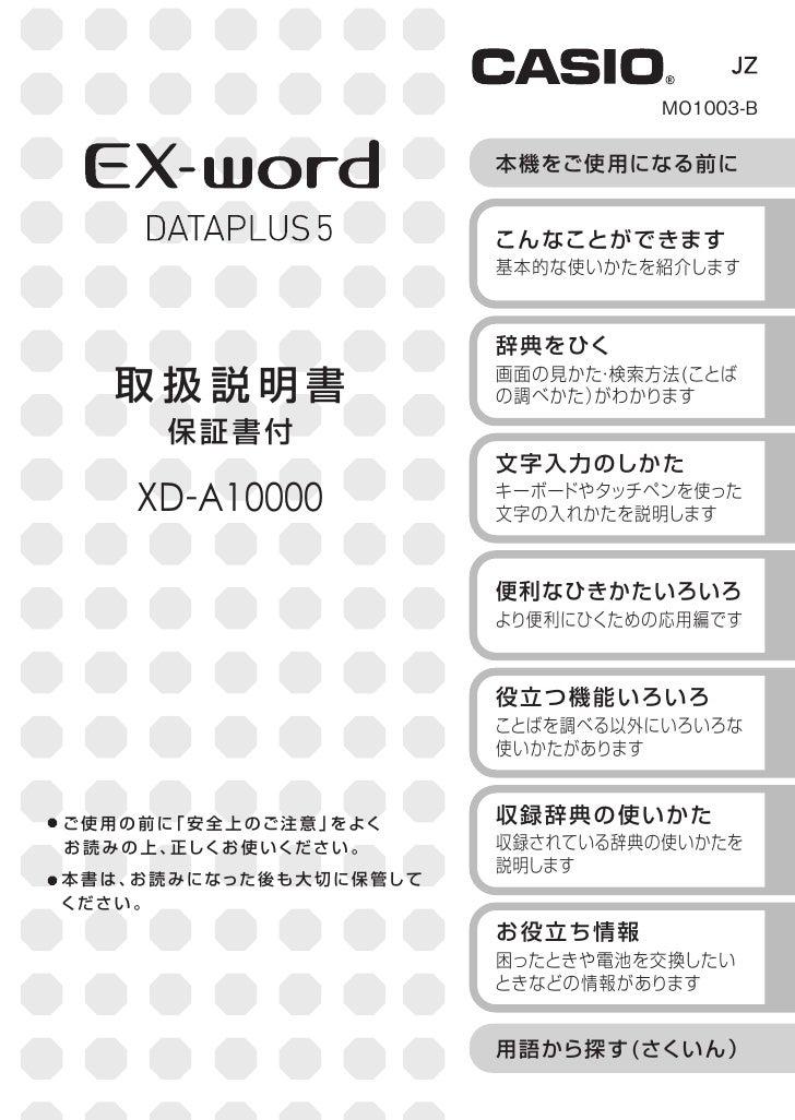 XD-A10000