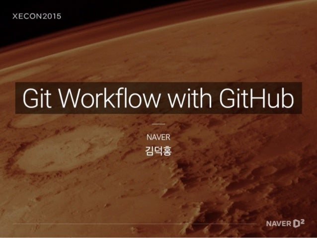 insanehong@NAVER working with the IoT Platform Korea Git User Group Founder Like Git, Node.js, Javascript, OpenSource